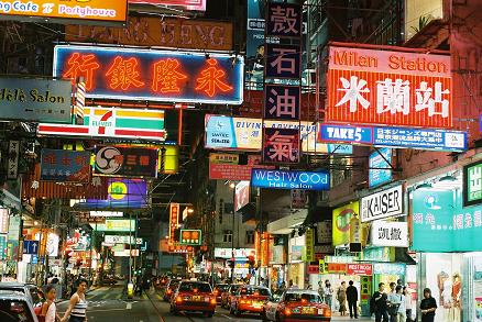 Hong Kong Market Cheap Tourist Shops In Hong Kong | Bargain Markets