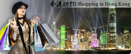 Shopping in Hong Kong Cheap Tourist Shops In Hong Kong | Bargain Markets